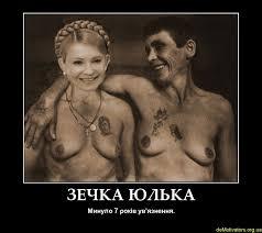 Тюремщики отобрали у Тимошенко телевизор - Цензор.НЕТ 3422