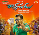 Suriya Rakshasudu Full Movie Free Download