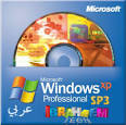 windows-xp-professional-sp3-i386-arabic-language-pack-mediafire-mediafire