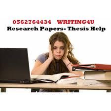 Struggling with essay writing   Order essay comyr com