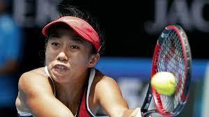 Angela Zhang            Yin Xing De Chi Bang