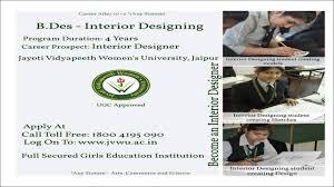 admission interior designing www jvwu ac in youtube