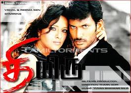 Watch Thimiru Movie online high quality