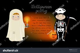 halloween party invitation cute kids dressed stock vector