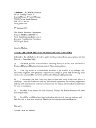 Patriotexpressus Pleasant Cover Letter To Whom It May Concern     aploon