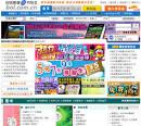 О специфике китайских сайтов - Магазета