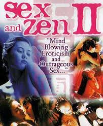 Sex and Zen 2 (1996)
