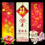 Chinese New Year 2015 - Wishes, Greetings, Messages, Quotes and.