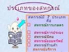 -6-638.jpg?cb=1425869811