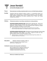Sample Teacher Assistant Resume by Examiner Resumes Daily Resume Audio Video Equipment Technicians