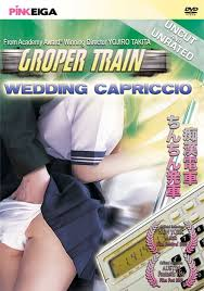 Groper Train Wedding Capriccio 1984