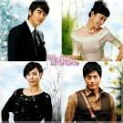 สูตรรักฉบับเจ้าหญิง My Princess - ซีรีย์เกาหลี | My Princess