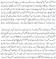 Essay on quaid e azam   an essay on quaid e azam or our national