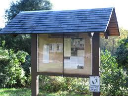 Glover-Archbold Park