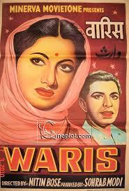 Waris (1954) SL YT BW - Suraiya, Talat Mahmood, Jagadish Sethi, Yakub