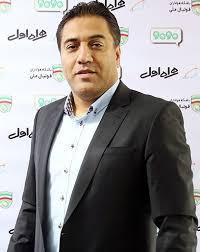 Amir Hossein Peiravani