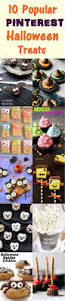Easy Treats For Halloween Party by