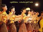 Bloggang.com : ถปรร : ภาพถ่าย งานเทศกาลศิลปวัฒนธรรมนานาชาติ ...