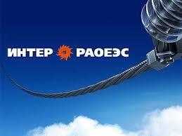 Orosz áramexport Kínába