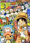 One Piece 710 TH: มุ่งหน้าสู่กรีนบิท มาแล้ว !!! อ่านคนแรก ? +++ ...