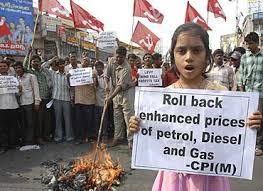Price Hike In Bangladesh