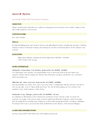 Example Server Resume by Inspiration Resume Skills For Fast Food Crew About Example Server