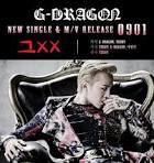 VelawanG เว็บข่าวบันเทิงเกาหลี: YG Life ประกาศ! G-Dragon จะปล่อย ...
