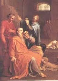 Sócrates, Frases celebres explicadas