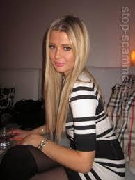 Dating Scammer Elena Vorona from Chernivtsy (Ukraine), Elabuga ... - picture_big_public