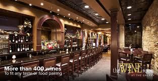 the galaxy restaurant steakhouse wine bar sports bar banquet