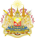 ตราแผ่นดินของไทย - วิ
