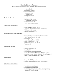 College Admission Resume Template  sample college admission resume