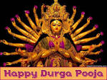 Wallpapers Backgrounds - Happy Durga Pooja picture submitted gagandeep kaur