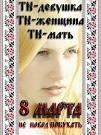 Elena Galkina - x_12347897