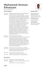 Sample Resume For Customer Service Representative Telecommunications by Download Customer Service Engineer Sample Resume