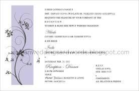 Invitation Cards Sample Format Indian Wedding Reception Invitation Paperinvite