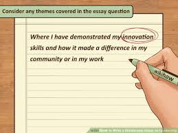creative writing essay scholarship wikiHow