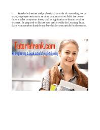 buy college essay papers jpg