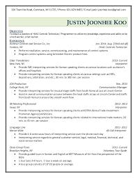 Computer Technician Resume Sample by Resume Refrigeration Service Technician