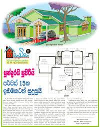 enjoyable ideas free house plans sri lanka 9 plan contemporary