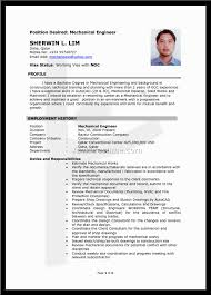 Ultrasound Tech Resume  resume examples medical field  nurse tech     happytom co