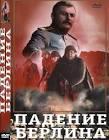 Toàn Quốc - Bộ Sưu Tập <b>Phim</b> Chiến Tranh Nổi Tiếng Của <b>Nga</b>, Đức Và <b>...</b>