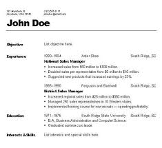 Skill Set Resume Examples by Skill Resume Templatebillybullock 66 List Of Technical Skills