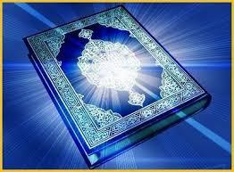 معجزات قرآن   اندازه باران ها