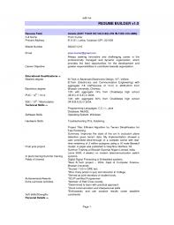 view resume examples usajobs federal resume usajobs federal resume sample 750971png resume builder usajobs for usajobs builder view sample usa jobs resume builder or upload usa resume