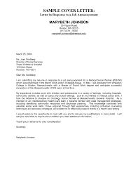 internship resume cover letter cover letter for internship sample cover letter job design cover letter for internship sample cover letter job design throughout cover letter sample example
