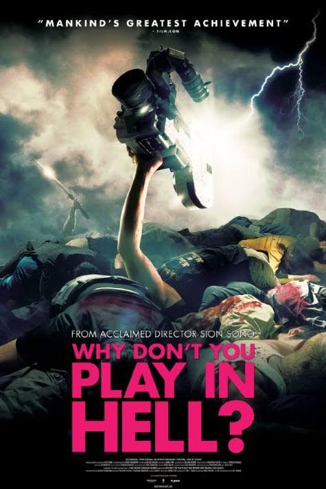 Why Don't You Play in Hell?-Jigoku de naze warui