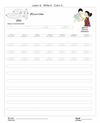 lined paper for writing practice tamil alphabets worksheets for kids