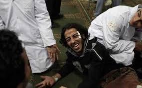 اجمل صور لمينا دانيال الشاب المصرى 25 سنة مات وهو بيكافح ضد الفساد  Images?q=tbn:ANd9GcR7cLWyh1pB_YADOZQIA4opofY9BKpG08a7vKw8ey3WeWvuX1K5_g