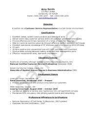objective in resume examples call center sample resume jianbochen com sample objectives in resume for call center resume examples for